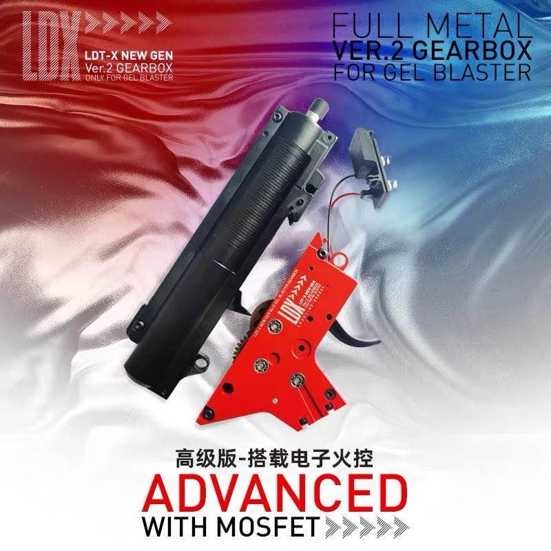 LDT LDX 2-Piece Full Metal V2 Gearbox (Advanced) Renegade Blasters