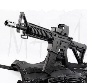 Top Gel Blaster Assault Rifles